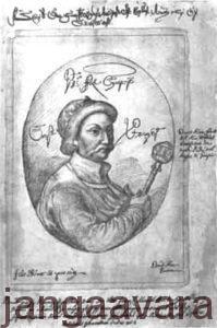 نقاشی داوود خان برادر امام قلی خان که شورش موجب کشتار خاندان امام قلی خان شد