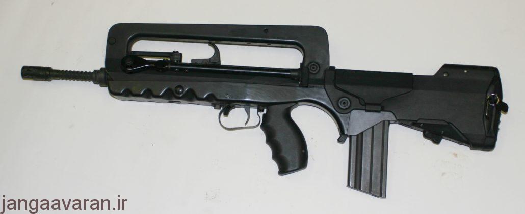 سلاح تهاجمی فاماس