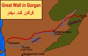 مسیر دیوار دفاعی بزرگ گرگان که قرار بود جلوی هجوم اقوام وحشی از آسیای مرکزی را بگیرد