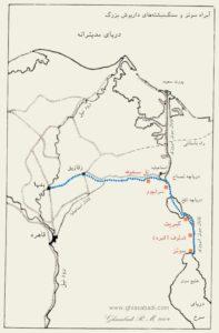 نقشه کانالی که در دروه داریوش شاه کنده شد.