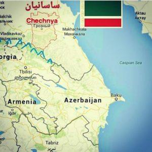 محدوده تنگه دفاعی داریال که در زمان ساسانیان به طور مشترک توسط ایران و امپراتوری بیزانس اداره می شد