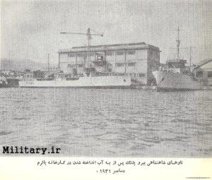 ناو های ببروپلنگ در کارخانه کشتی سازی پالرم ایتالیا