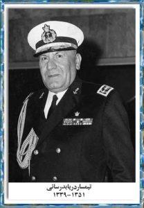 دریابد فرج الله رسایی در دوره او نیروی دریایی دچار تحولات فراوانی شد