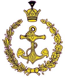 لوگوی نیروی دریایی در دوره پهلوی