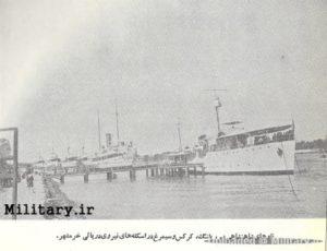 ناوهای پلنگ،ببر و سیمرغ در اسکله دریایی خرمشهر