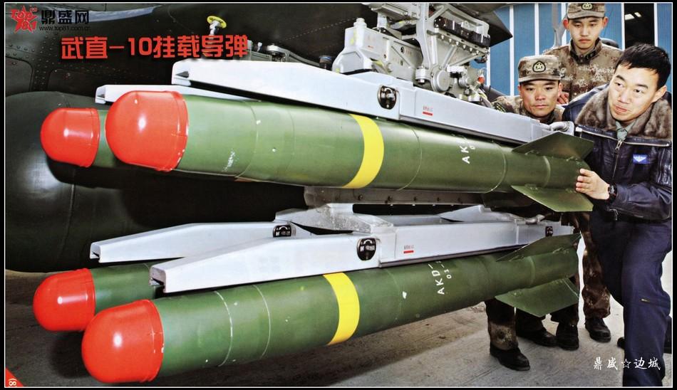 موشک ضد تانک HJ-10