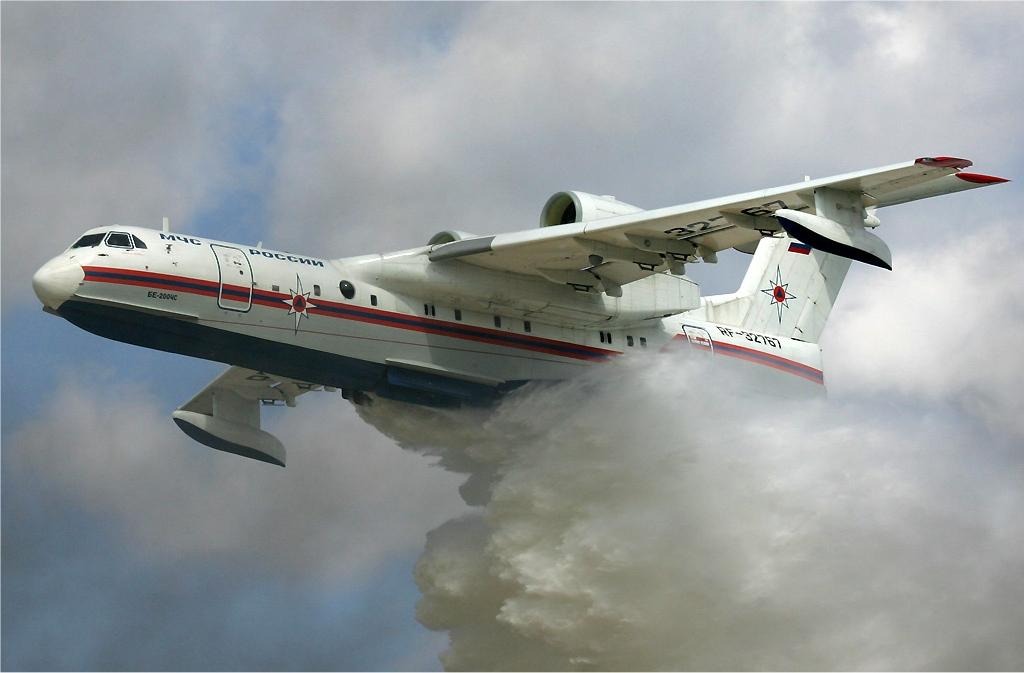 هواپیمای اب نشین بریف-200