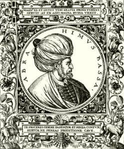 ابراهیم پاشا صدراعظم مقتدر و شوهرخواهر سلطان سلیمان که با تحریک خرم سلطان به قتل رسید