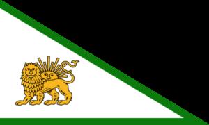 پرچم زندیه. تنها درگیری ایران و عثمانی در این دوران برسر شهر بصره با پیروزی ایران به پایان رسید