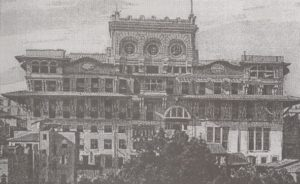 بانک عثمانی تنها یکی از دهها نهاد اروپایی بود که در عصر تنظیمات ایجاد شد