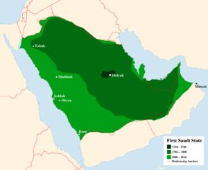 روند گسترش پادشاهی درعیه از 1744 تا 1816 . این حکومت به نوعی جد عربستان سعودی فعلی به حساب می آید و دردسرهای زیادی برای مصر و عثمانی ایجاد کرد