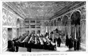 افتتاح مجلس نمایندگان در 1876 امیدهای زیادی را در دل آزادی خواهان عثمانی ایجاد کرد