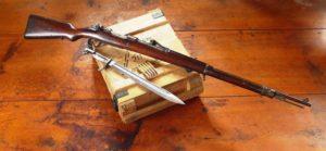 تفنگ آلمانی موزر مدل 1897. این تفنگ ها برگ برنده عثمانی در جنگ با یونان بود