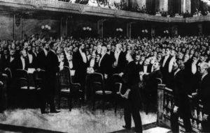 اولین کنگره جهانی صهیونیسم در سال 1987 به منظور بررسی تشکیل یک کشور یهودی آغاز شد