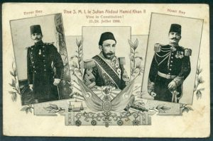 حکومت سه پاشا. انور،جمال و طلعت پاشا. این سه نفر کنترل امپراتوری عثمانی را در دوران محمد پنجم به دست گرفتند