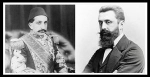 هرتزل و سلطان عبدالحمید. این فعال سیاسی یهودی سعی کرد با وعده کمک های مالی سلطان را راضی کند که موفق نشد