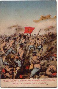 پیروزی سریع بلغارها در نبرد کیریک کالیس باعث حیرت اروپاییا ها شد