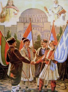 نقاشی نمادین از روزهای اتحاد اعضای اتحادیه بالکان. اتحادی که برسر تقسیم منافع خیلی زود فروپاشید
