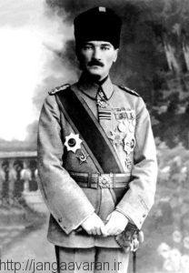 سرهنگ مصطفی کمال در سال های جنگ جهانی اول. او چندان موافق نفوذ آلمانی ها در ارتش نبود