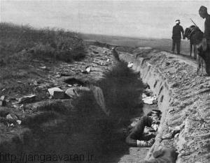 سنگرپراز جنازه نیروهای بلغاری بعد ازشکست در نبرد کیلیکس لاچانز از ارتش یونان