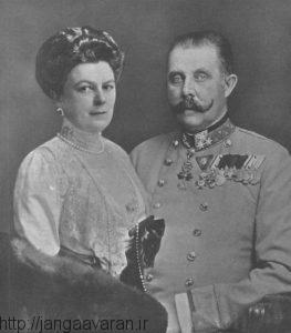 فرانتس فردیناند ولیعهد اتریش و همسرش. بعد از ترور کمترسیاست مدار اروپایی تصور می کرد این واقعه منجر به بروز جنگ جهانی اول شود