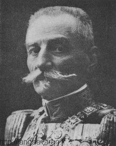 پیتراول پادشاه صربستان. او به خوبی از اختلافات بلغارستان و رومانی به نفع کشورش استفاده کرد و با کمک ارتش رومانی تامرز نابودی بلغارها پیش رفت