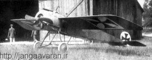 هواپیمای آلمانی فوکر که درهفته های آخر عملیات گالیپولی به کمک نیروی هوایی عثمانی آمد و متفقین را مورد حمله قرار داد