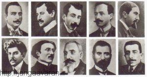تعدادی از روشنفکران و هنرمندان ارمنی که در روز 24 آوریل دستگیر و به قتل رسیدند