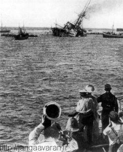 غرق شدن ناوشکن HMS Majestic توسط زیر دریایی آلمانی