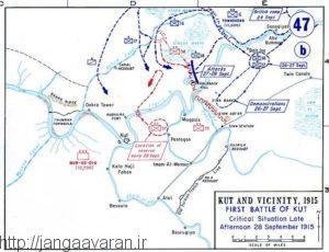 نقشه شهر محاصره شده کوت. تلاش های ارتش انگلستان برای آزاد سازی آن به جایی نرسید