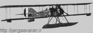 هواپیمای شناسایی متفقین. هر دو طرف درعملیات گالیپولی به طور گسترده ای از هواپیما استفاده کردند