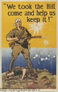 پوستریادبود سربازان استرالیایی در نبرد تپه 60
