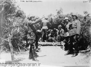 ژنرال اسات پاشا در کنار توپخانه عثمانی مقاومت ترکها برای متفقین غافلگیر کننده بود
