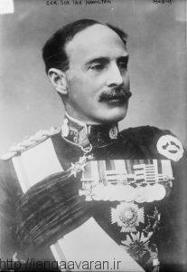 ژنرال همیلتون فرمانده عملیات زمینی . اشتباهات متعدد او فاجعه گالیپولی را رقم زد