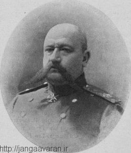 ژنرال یودنیچ روس. او با سربازان ارتش روسیه برای کمک به مدافعان وان آمد