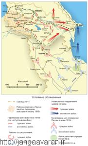 جزییات تاخت و تاز ارتش عثمانی در هنگام حمله به باکو بعد از آن. دامنه این حملات حتی بخشی از خاک ایران را هم درگیرکرد