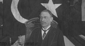 هنری مورگنتاو سفیر وقت آمریکا در استانبول. او ابتدا گزارش های کنسول های خود در مورد کشتار ارامنه را باور نکرد و شخصا نزد انورپاشا رفت