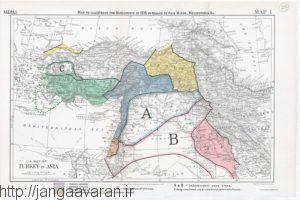 تقسیم خاورمیانه براساس موافقت نامه محرنامه سایکس - پیکو. در این نقشه علاوه برتقسیم منطقه بین سه کشورروسیه،انگلیس و فرانسه مناطق سبزرنگ هم به ایتالیا واگذارشده بود