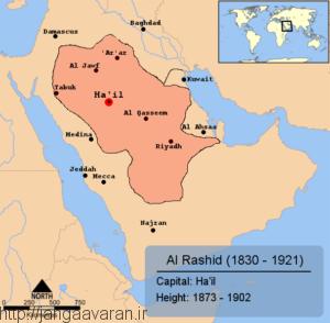 پادشاهی الرشید اصلی ترین متحد دولت عثمانی در منطقه عربستان بود امادربرابر انقلاب عربی کاری از پیش نبرد