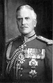 ژنرال موری فرمانده نیروهای بریتانیا در مصر مامور تصرف فلسطین شد