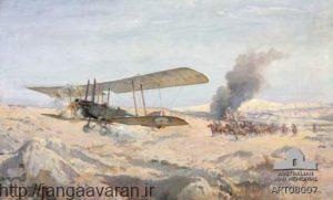 هواپیمای نیروی هوایی سلطنتی بعد از بمباران مواضع نیروهای ترک در اطراف غزه