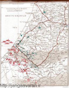 جزییات درگیری در منطقه وادی الهاسی