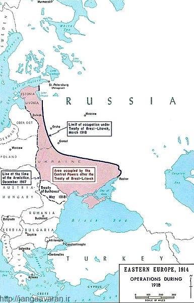 مناطقی که طبق معاهده برست لیتوفسک توسط روسیه به آلمان واگذارشد. امضای این معاهده تاثیرمستقیمی در نبردهای خاورمیانه داشت