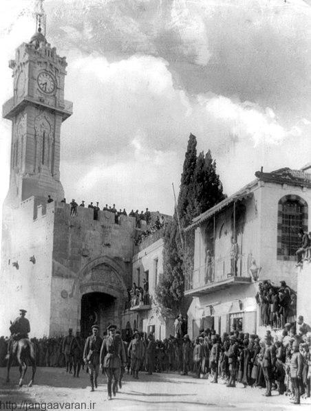 ورود پیاده ژنرال آلنبی به شهر اورشلیم. او با فتح شهر مقدس علاوه بر ترکها بیشتر کشورهای اروپایی را هم به چالش طلبید