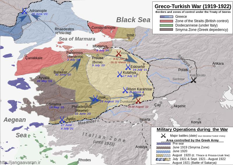 پیش روی ها و درگیری های ارتش یونان در خاک عثمانی