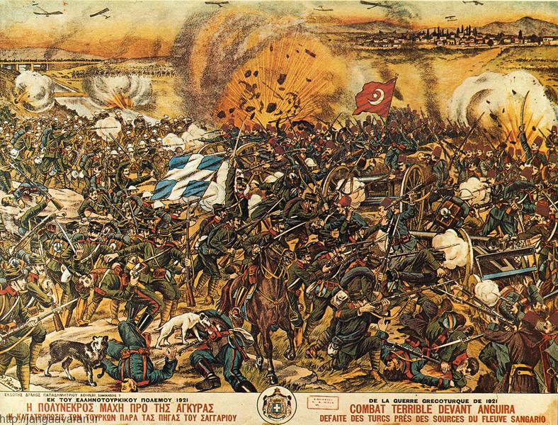 نقاشی از نبرد ساکاریا. این جنگ شروع شکست های ارتش یونان در برابر ترکیه بود
