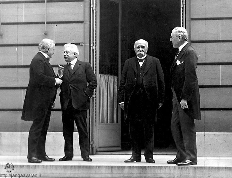 سران متفقین در کنفرانس صلح پاریس از راست ویلسون (آمریکا) کلمانسو(فرانسه) امانوئل اورلاندو،و لوید جرج(بریتانیا)