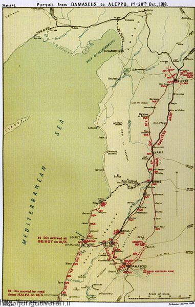 مسیرهای پیشروی ارتش بریتانیا در منطقه شام ولبنان