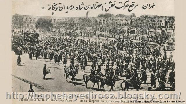تشیع جنازه ناصرالدین شاه در میدان توپخانه تهران