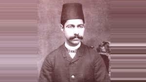 میرزا آقاخان کرمانی. او به همراه دو آزادی خواه دیگر با دستور اتابک و به دست محمد علی شاه به طرز فجیعی سر بریده شدند